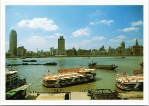 Huangpujiang Ferry Shanghai China Postcard D59 UNUSED