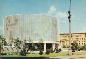 Russia Moscow Borodino Battle Panorama Museum