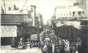 Alexandria Eqypt Printed Photo - Native Bazaars  Printed Photo - Native Bazaars