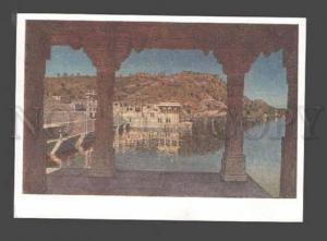 089550 INDIA Rajpungur Marble embankment aborned Old PC