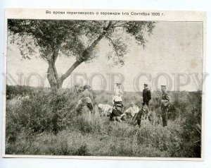 3104179 RUSSO JAPAN WAR VINTAGE phototyp negotiations armistice