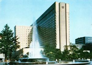Japan Tokyo The Imperial Hotel 1974