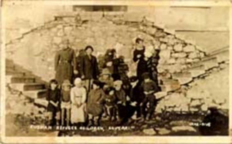 1912 Sktari Albania Real Photo postcard, Russian Refugee Children