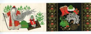 130914 Morozko SANTA CLAUS Ded Moroz Old Russian RARE PC