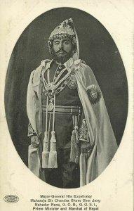 nepal, Prime Minister and Marshal, Maharaja Sir Chandra Sham Sher Jang (1920s)