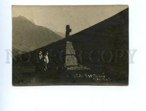 147811 Georgian Military Road CAUCASUS Cross Pass Vintage PC