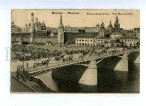 160397 Russia MOSCOW Moskvoretsky Bridge KREMLIN Vintage PC