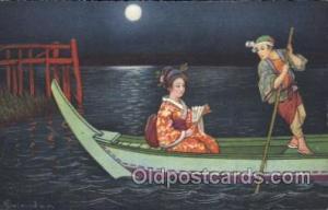 E. Columbo (Italy) Artist Signed Postcard Postcards Series 2123 E. Columbo (I...
