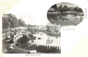 Japan Old Vintage Antique Post Card Birds eye view Unused