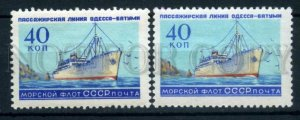 505243 USSR 1959 year Passenger lines Odessa Batumi two color