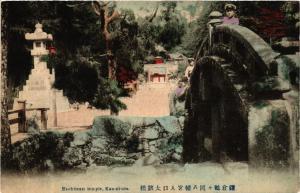 CPA Hachiman Temple KAMAKURA JAPAN (671676)