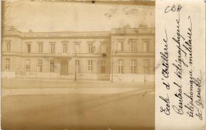 CPA Grenoble Ecole d'Artillerie (685021)