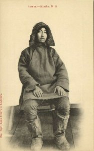 russia, Gilyak Nivkh, Native Man in Traditional Costumes (1899) Postcard