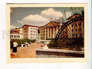 271817 USSR Murmansk Sovnarkhoz 1964 year postcard