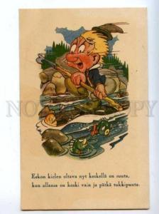 144003 FISHING Fishermen GNOME w/ Fish COMIC Vintage PC