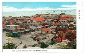 Itoman the Wellknown Fisherman's Town Postcard