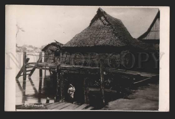 116836 MALASIA MALAY House Vintage photo postcard