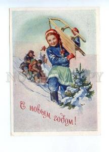 141101 Soviet NEW YEAR Kids on Sled Old Russian 1958 PC