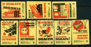 500733 USSR BELARUS Fire safety Vintage match labels