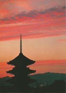 Postal 51967: KYOTO - Templo Toji