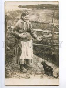 245012 PREGNANT Old Woman WITCH Cat by GALLEN-KALLELA Vintage