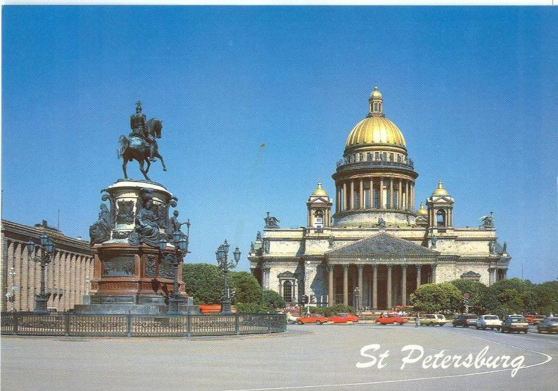 Russia, St. Petersburg, St. Isaac's Square, unused Postcard