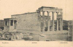 Greece - Athenes L'Erecthee L'Acropole - Athens  04.78