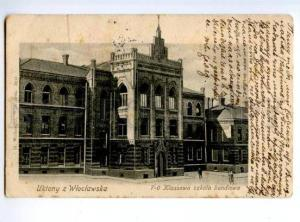 173442 POLAND Wloclawek Trade school Vintage postcard