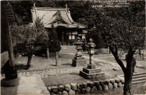 CPA AK The Principal Hall of the Shuzenji Temple JAPAN (726090)