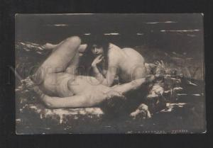 077462 Nude MERMAIDS w/ LONG HAIR by HARTMAN vintage PC