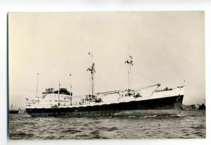 cb0844 - Dutch Cargo Ship - Attis , built 1955 - postcard