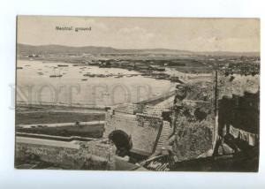 151701 Morocco TANGER Neutral ground Vintage postcard