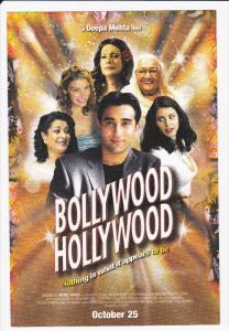 Movie ad Postcard : Bollywood - Hollywood  ; #2