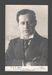 087969 CHARIN Russian DRAMA Theatre STAR Actor old PHOTO