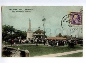 126609 PHILIPPINES Ande Monument MANILA Vintage postcard