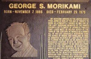 Florida Delray Beach George S Morikami Plaque The Morikami Museum Of Japanese...