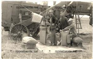 RPPC, Combine, Filling Bags, unknown