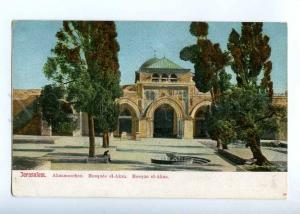 227119 ISRAEL Palestine JERUSALEM Mosque el-Aksa Vintage PC