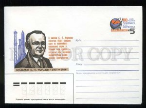 279052 USSR 1986 year Kalashnikov rocket engineer Sergei Korolev postal COVER