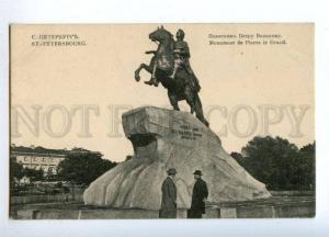 164651 Russia SAINT PETERSBURG Monument Peter Great Vintage PC