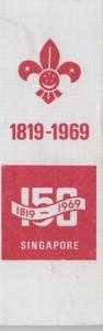 1969 Boy Scout Ribbon
