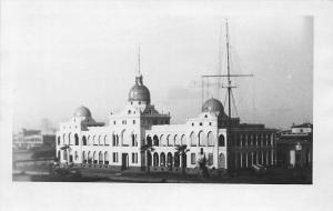 Egypt Indian Navy Suez Canal 1946