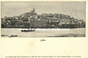 israel palestine, JAFFA, Panorama from the Water (1899)