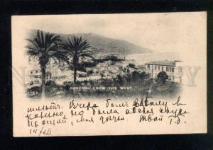 046957 PORTUGAL MADEIRA Funchal from west Vintage PC