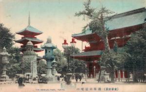 Japan - The Asakusa Park Tokyo 02.90