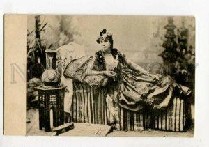 3108643 Arabian belly dancer girl on bed Vintage ADVERTISING PC