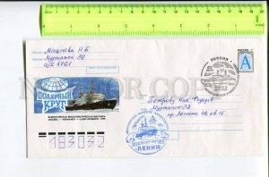 416585 RUSSIA 1999 Lukyanov All-Russian Philatelic Exhibition Polar Circle