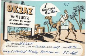 QSL, 9K2AZ, Ahmadi, Kuwait, 1959