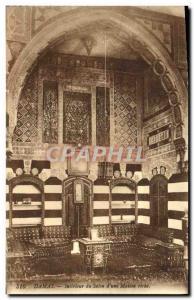Postcard Old Damascus Interieur d & # 39A House Lounge rich