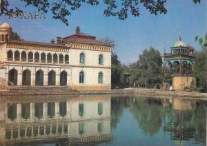 Post card Uzbekistan Bukhara Sitorai-Mohi-Hossa Palace 19th-20th architecture